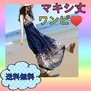 夏物セール♥️花柄マキシ丈ワンピ♥️送料無料(ロングワンピース/マキシワンピース)