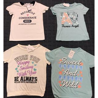 シマムラ(しまむら)の新品 150㎝ 4点 半袖 Tシャツ 白 ミント色 しまむら(Tシャツ/カットソー)