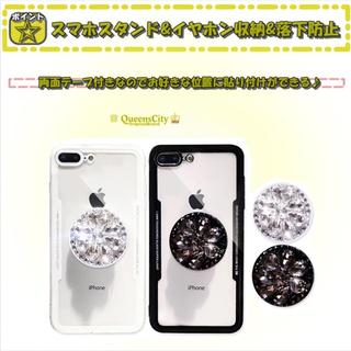iPhoneカバー クリアスマホケース デコ装飾 ポップソケット イヤホン収納(iPhoneケース)