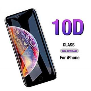 iPhone対応 フルカバー強化ガラス液晶保護フィルム 10D採用(保護フィルム)