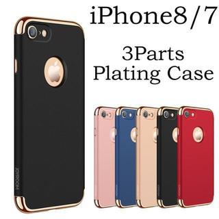 メッキ かっこいい iPhone8 iPhone7 対応 ケース アイホン(iPhoneケース)