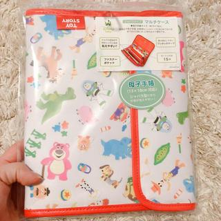 ディズニー(Disney)の母子手帳ケース(母子手帳ケース)