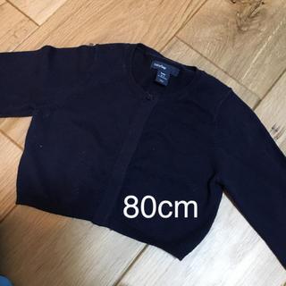 ベビーギャップ(babyGAP)のbabyGAP  紺色のニットカーディガン  80cm(カーディガン/ボレロ)