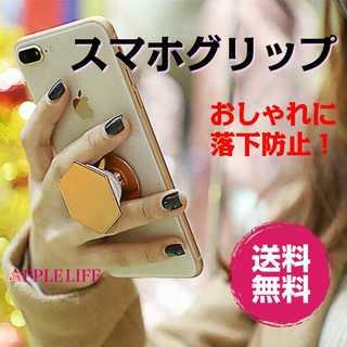 スマホグリップ 六角形 ゴールド メタリック iPhonexs 金(その他)