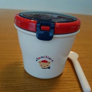 ファミリア(familiar)のファミリア離乳食 お弁当(離乳食器セット)