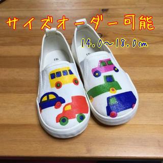 マリメッコ(marimekko)の【サイズオーダー受付中】マリメッコ スリッポン 車柄 上靴(スリッポン)