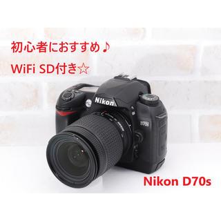 ニコン(Nikon)の★ 初心者に超おすすめ!極上美品 Nikon ニコン D70s レンズキット ★(デジタル一眼)