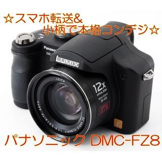 パナソニック(Panasonic)の☆スマホ転送&小柄で本格コンデジ♪パナソニック DMC-FZ8☆(コンパクトデジタルカメラ)