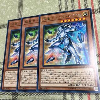 ユウギオウ(遊戯王)の遊戯王 超量士ホワイトレイヤー(シングルカード)