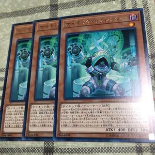 ユウギオウ(遊戯王)の遊戯王 サイキックリフレクター(シングルカード)