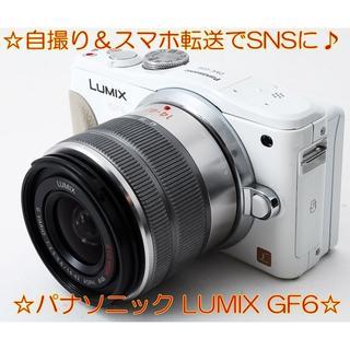 パナソニック(Panasonic)の☆自撮り&スマホ転送でSNSに♪パナソニック LUMIX GF6☆(ミラーレス一眼)
