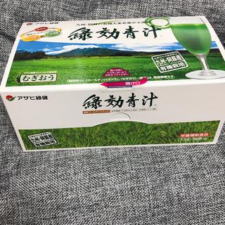 緑効青汁 90包(青汁/ケール加工食品 )