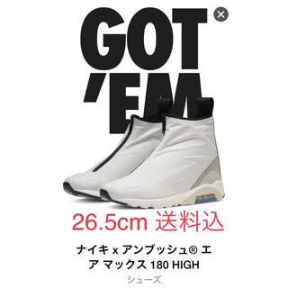 ナイキ(NIKE)のair max 180 HIGH AMBUSH 26.5cm(スニーカー)