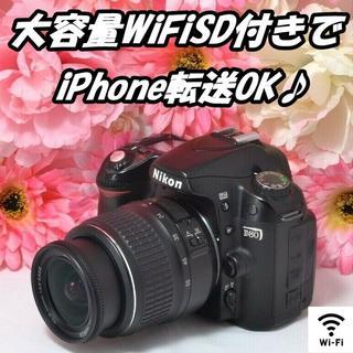 ニコン(Nikon)の★大容量WiFiSD付き★iPhone転送OK★ニコン D80(デジタル一眼)