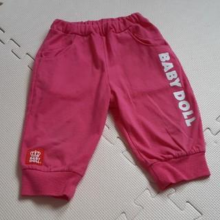 ベビードール(BABYDOLL)のBABYDOLL ズボン 90(パンツ/スパッツ)