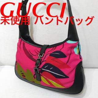 グッチ(Gucci)のGUCCI ハンドバッグ ヴィトン エルメス シャネル プラダ フェンディ(ハンドバッグ)