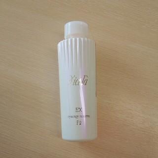ディシラ(dicila)のディシラEXリザーブℱ2 レフィル(乳液/ミルク)
