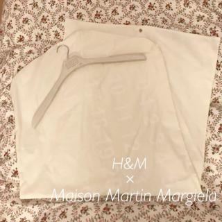 マルタンマルジェラ(Maison Martin Margiela)のH&M MaisonMartinMargiela コラボ スーツカバー&ハンガー(その他)