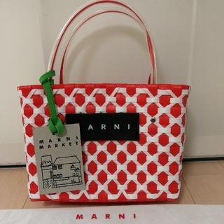 マルニ(Marni)のMARNI マルニ 新品未使用 かごバッグ(かごバッグ/ストローバッグ)