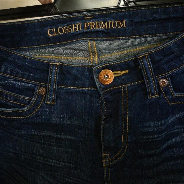 しまむら(シマムラ)のクロッシー パンツ レディースのパンツ(スキニーパンツ)の商品写真