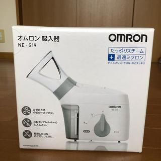 オムロン(OMRON)の未使用品 OMRON オムロン 吸入器 NE-S19(その他)