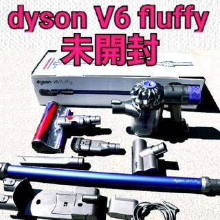 ダイソン(Dyson)のdyson(ダイソン)V6 fluffy origin(掃除機)