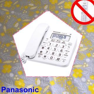 パナソニック(Panasonic)のFRI-SD▲電話機▼Panasonic VE-GZ21 親機 迷惑電話防止(その他 )