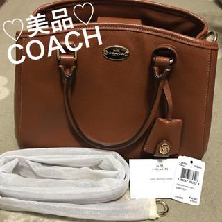コーチ(COACH)の美品♪coachキャメルレザーハンドバッグ(ハンドバッグ)