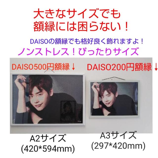 チャコ様専用【A2サイズ】オーダーページ その他のその他(オーダーメイド)の商品写真
