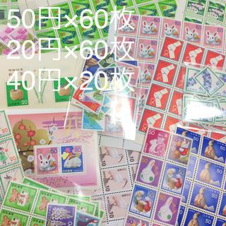 No840 5000円 額面割れ 切手セット(切手/官製はがき)