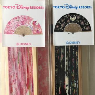 Disney - ディズニー 扇子2点セット