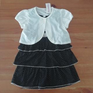 3ed3b18153fb0 ドレス フォーマル ·  キッズ90cm おしゃれワンピース. ¥380. ニシマツヤ(西松屋)の 新品  110 ボレロ付き ワンピース  フォーマルにも♪