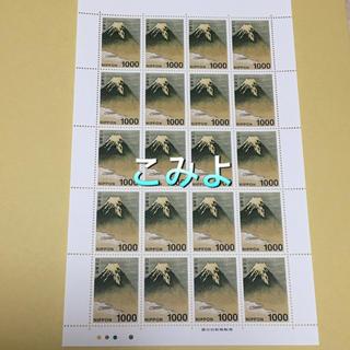 1000円切手300枚(15シート)  (切手/官製はがき)