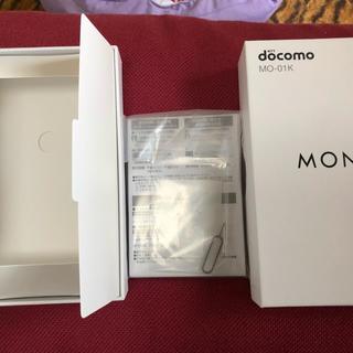 docomo MONO(スマートフォン本体)