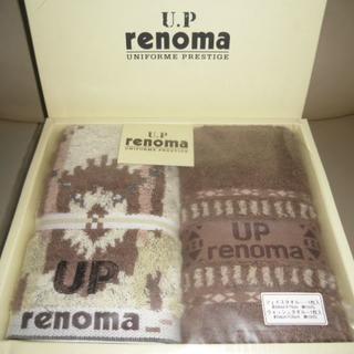 ユーピーレノマ(U.P renoma)の【送料込】フェイス・ウォッシュ レノマ タオルセット(タオル/バス用品)