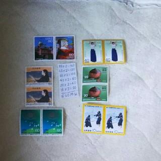 切手520円分 pochapi様(切手/官製はがき)