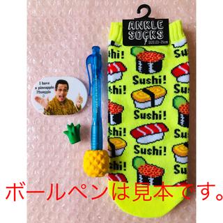 Sushi!くつ下とピコ太郎 パイナポーペン立て(お笑い芸人)