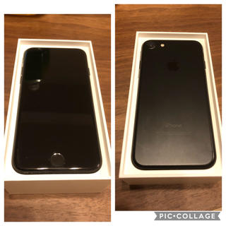アイフォーン(iPhone)のiPhone7 256GB au (スマートフォン本体)
