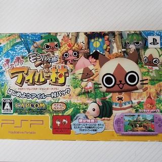 PlayStation Portable - 新品同様美品 PSP3000 モンハン日記 ぽかぽかアイルー村パック