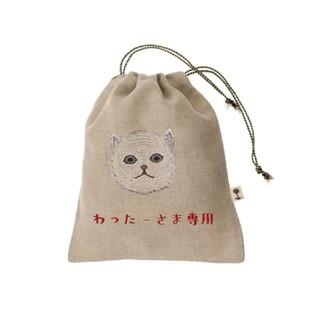 アッシュペーフランス(H.P.FRANCE)のCORAL&TUSK コーラル&タスク  baby cat bag巾着(ポーチ)