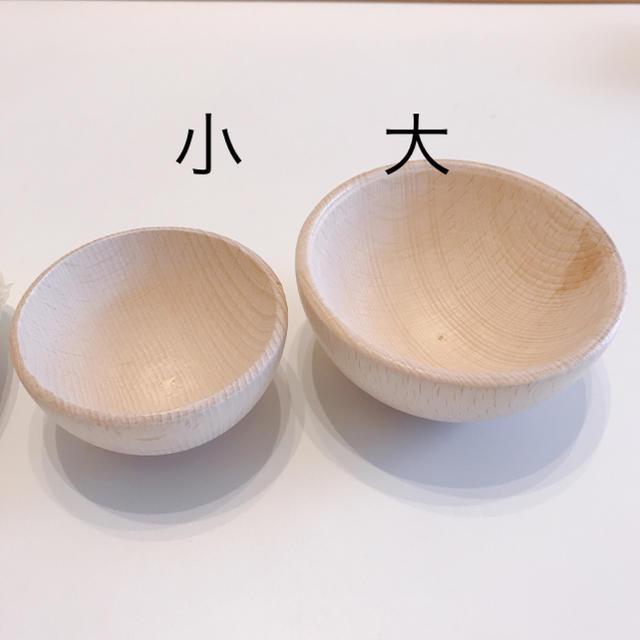 yas様専用 キッズ/ベビー/マタニティのおもちゃ(その他)の商品写真