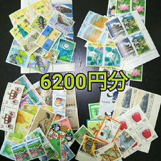 切手 6200円分 額面割れ(切手/官製はがき)