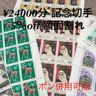 額面割れ 記念切手 5%off 60円シート 未使用品(切手/官製はがき)