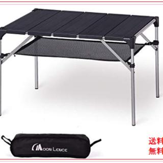 ★一押し★キャンプ ロールテーブル 折りたたみ式 コンパクト 超軽量