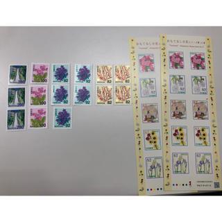 未使用切手(切手/官製はがき)