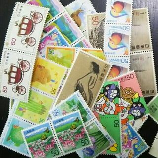 50円 切手 額面割れ(切手/官製はがき)