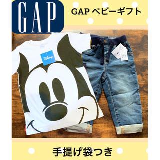 30f5699f57edf3 ギャップ(GAP)のbabyGAPファーストジーンズ&ミッキーTシャツ☆ベビーギフト(