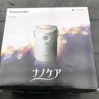 パナソニック(Panasonic)のパナソニック ナノケア EH-SA61 新品(フェイスケア/美顔器)