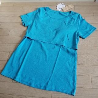 シマムラ(しまむら)の授乳Tシャツ(マタニティトップス)