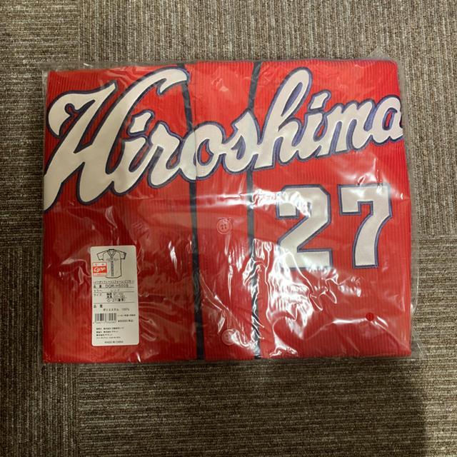 広島東洋カープ(ヒロシマトウヨウカープ)の會澤 27 MとLサイズ ハイクオリティ ビジター ユニフォーム 広島カープ スポーツ/アウトドアの野球(ウェア)の商品写真